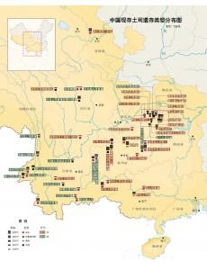 中国现存土司遗存类型分布图