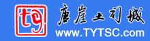 logo - 7