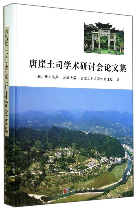 http://images.zxhsd.com/photo/book_b//C/01883/3017353-fm-b.jpg