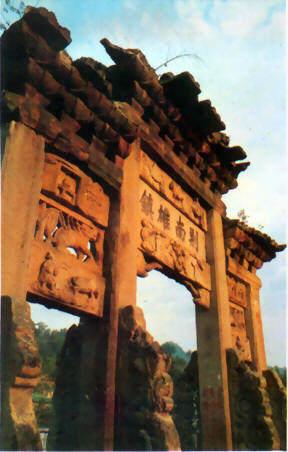 paifang